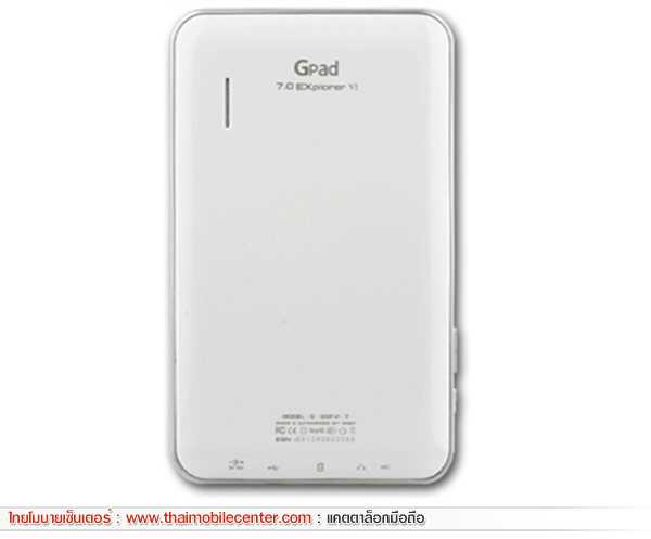 G-Net G-Pad 7.0 EXplorer VI
