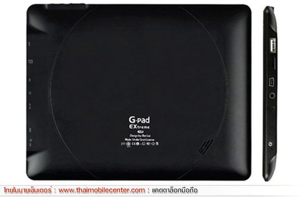 G-Net G-Pad 8.0 EXtreme I