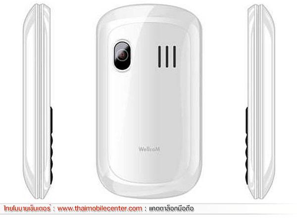 WellcoM W1009