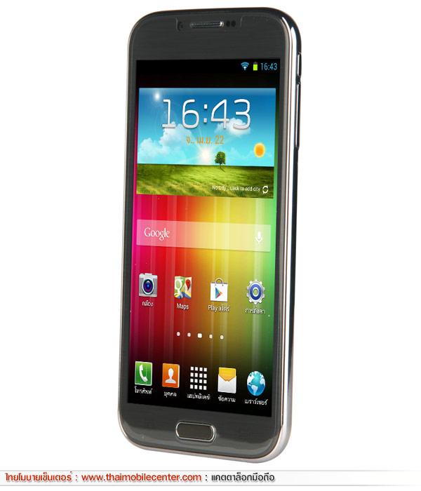 G-Net Gphone F23