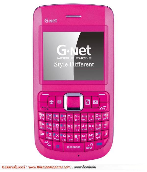 G-Net G802sNoTV