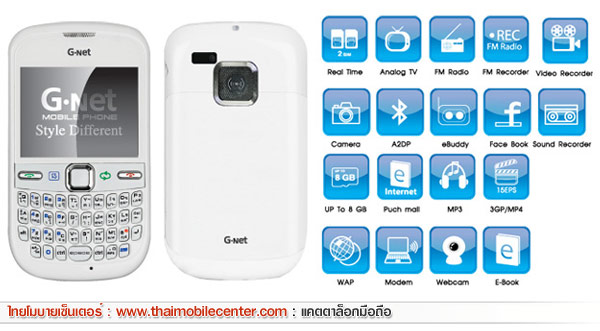 G-Net G809