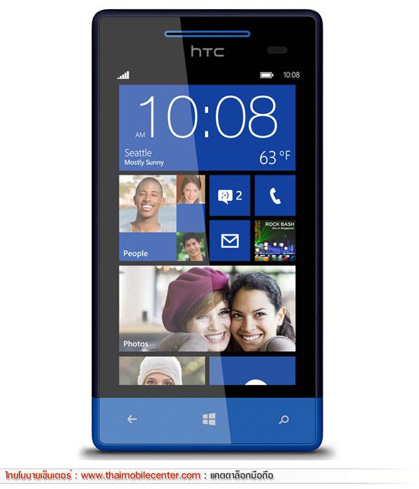 HTC Windows Phone 8S