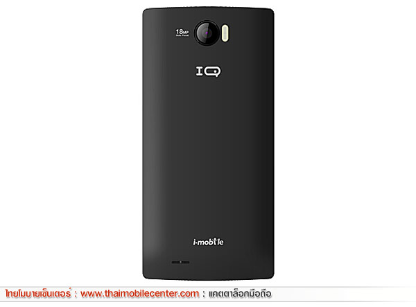 i-mobile IQ X3