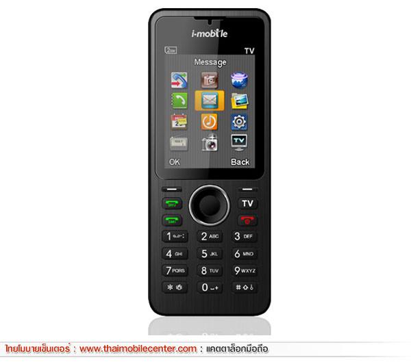i-mobile Hitz317