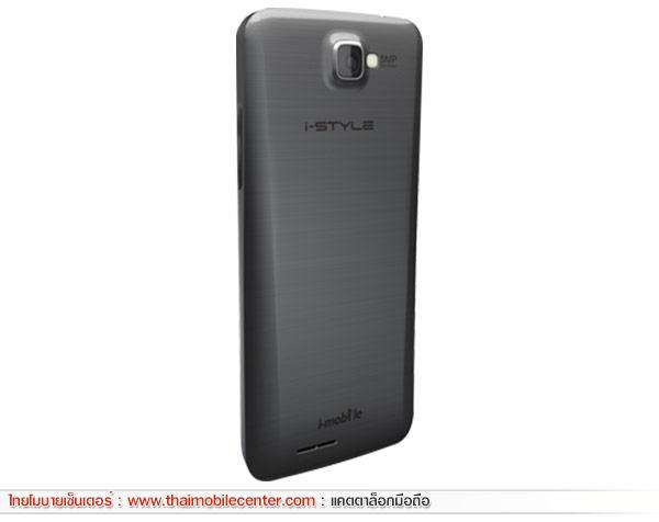 i-mobile i-STYLE 7.5A
