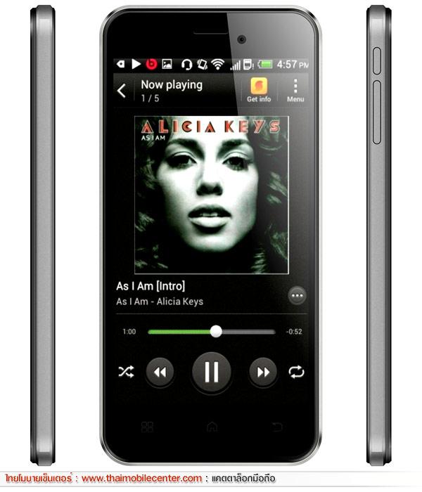 i-mobile IQ X