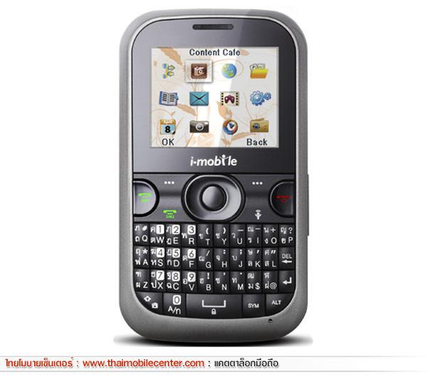 i-mobile S282