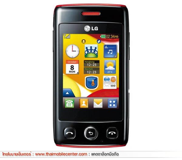 LG Wink T300