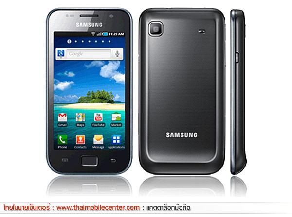 Samsung Galaxy SL 4GB