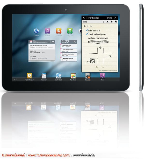 Samsung Galaxy Tab 8.9 WiFi 32GB