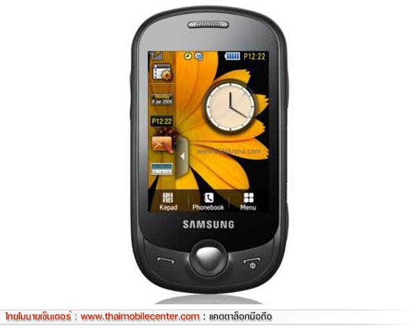 Samsung One C3510