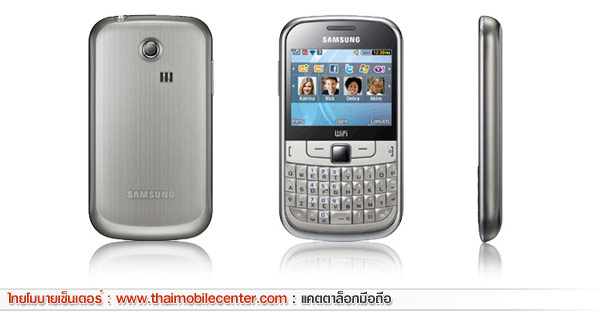 Samsung Punch WiFi