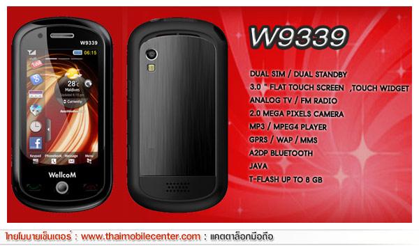 WellcoM W9339