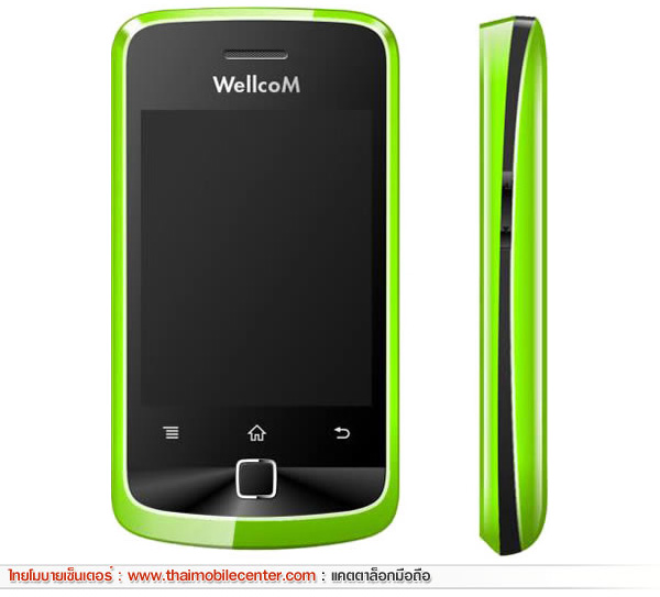 WellcoM S3129