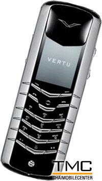 Vertu Signature Platinum Solitaire Diamond
