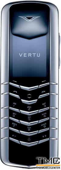 Vertu Signature White Gold