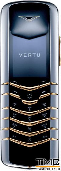 Vertu Signature Yellow Metal Keys