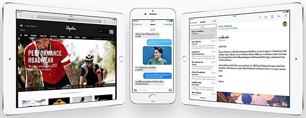 iOS 9 basic