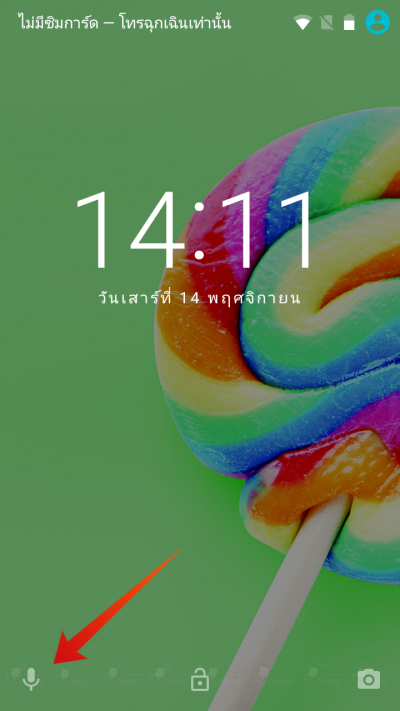 Android 6.0 Marshmallow Tips-02