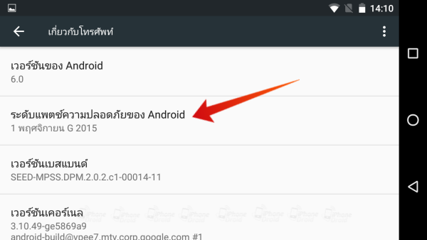Android 6.0 Marshmallow Tips-03