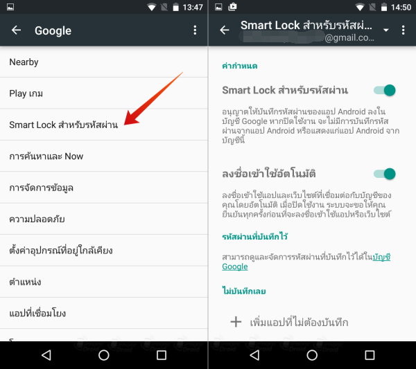 Android 6.0 Marshmallow Tips-06