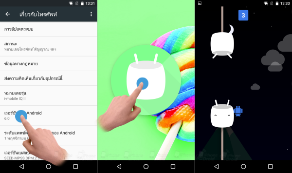 Android 6.0 Marshmallow Tips-08