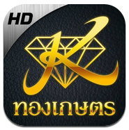 itunes.apple.com 2012-5-180