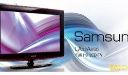 Samsung LA32A650 Full HD LCD-TV