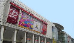 พันธุ์ทิพย์ ฮอต เซล 2009 ลดราคาสินค้า 30-40%