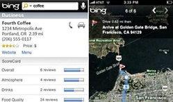 Bing แอพฯบน iPhone ดาวน์โหลดฟรี!!!
