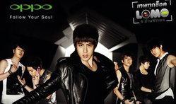 OPPO LOMO Photo Contest