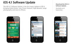 Apple เตรียมปล่อย iOS 4.1 ในวันที่ 8 นี้