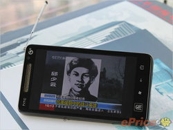 HTC Cullinan เมื่อ HTC มีเสาอากาศรับ TV ได้
