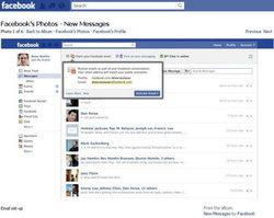 Facebook Messages เพชรฆาต Gmail