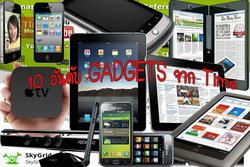 Time ยกย่อง iPad ยอดอุปกรณ์ IT แห่งปี 2010!