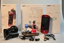 Mobile: MSN Buddy Phone มือถือเพื่อคนชอบออนเอ็ม!