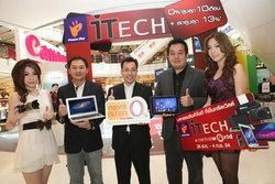 เปิดงานมหกรรมสินค้าไอที Power Buy iTech