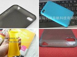 iPhone 5 ยังไม่มา แต่เคส iPhone 5 มีขายเกลื่อนตลาดจีนแดงแล้วจ้า! (ภาคสอง)