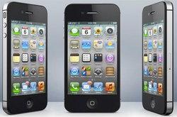 ชัวร์แล้วล่ะ! ชื่อของ iPhone 4S โผล่มาใน iTunes Beta แล้ว!