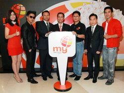 "CAT ประกาศดีเดย์ ส่งแบรนด์ ""my"" บุกตลาด 3G มั่นใจจุดแข็งโครงข่ายคุณภาพของคนไทย"
