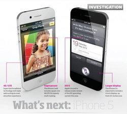 หรือ iPhone 5 และ iPad 3 จาก Apple จะมีหน้าตาเป็นแบบนี้?