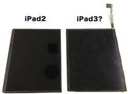 ลือกระฉ่อน ไอแพด 3 (iPad 3) เปิดตัว ต้นเดือนมีนาคมนี้