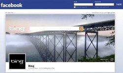 Facebook เผยโฆษณารูปแบบใหม่แล้ว จะเห็นได้ก็ต้อง log out ก่อน