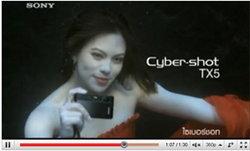 Sony Cyber-shot TX5 TVC 90 sec.
