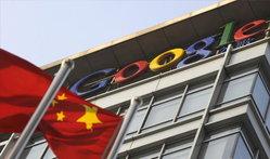 กูเกิลปิดเว็บไซต์ในจีนแล้ว