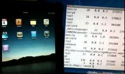 แฮคเกอร์เจลเบรค iPad ภายในหนึ่งวัน!!!