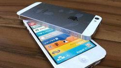 Sharp บอกเอง iPhone 5 เราเริ่มผลิตหน้าจอ 4 นิ้วให้ในเดือนนี้!