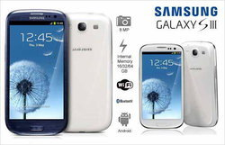 เปิดราคา Samsung Galaxy S III เครื่องหิ้วประเทศไทย เริ่มต้นที่ 26,500 บาท!