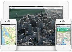 FAIL ภาคสอง iOS 6 เวอร์ชันใหม่ คราวนี้เป็นอะไร...ไปติดตามดูกันเลย!